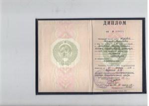 Diplom MGZPI